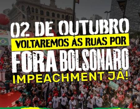Centrais convocam para ato em 2 de outubro contra presidente